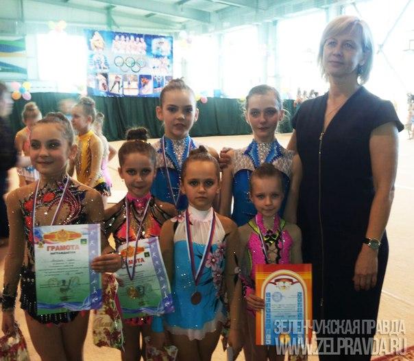 Спортсменки из станицы Зеленчукской приняли участие в Открытом первенстве по художественной гимнастике