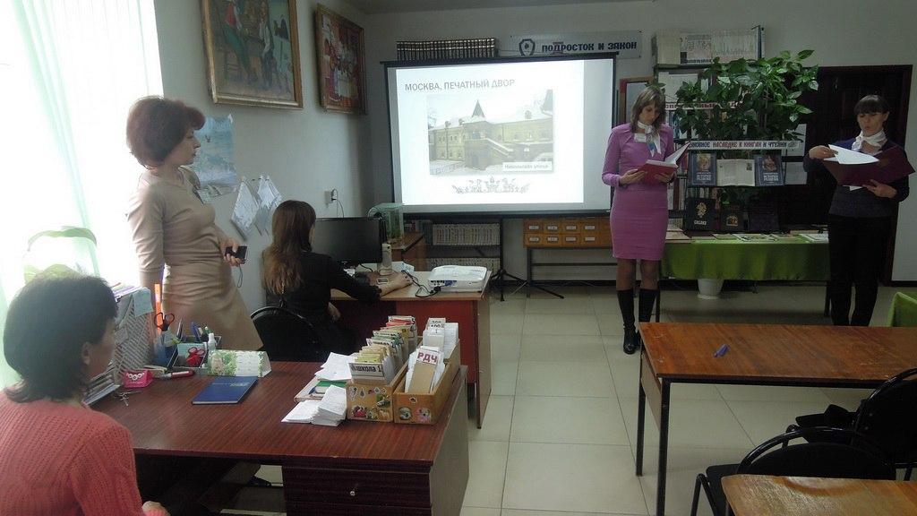 Школьникам Зеленчукского района рассказали о первых шагах печатной книги в России