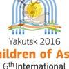 Подслушано на Дети Азии 2016