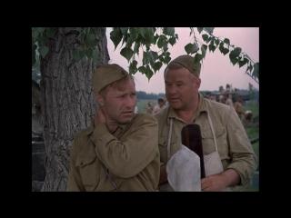Они сражались за Родину. Серия 1 из 2 (1975)