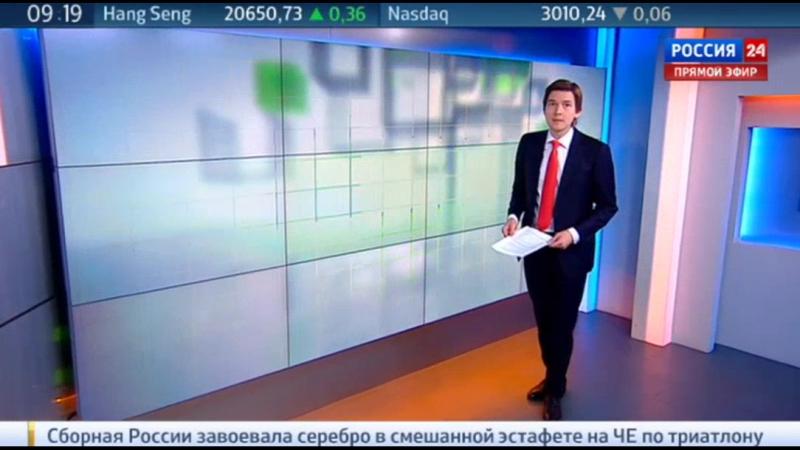 Деньги из офшоров возвращаются в Россию