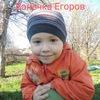 Ванечка Егоров.Мы вас благодарим.