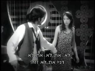 Израильский сериал - Дани Голливуд s01 e74 с субтитрами на иврите