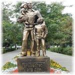 памятник отцу
