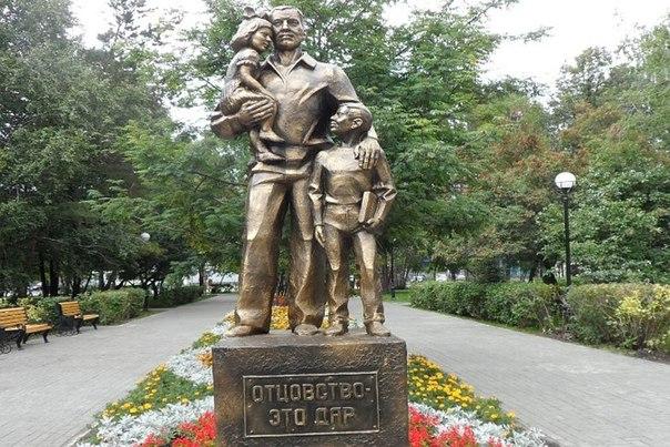 Памятник отцу в Тюмени
