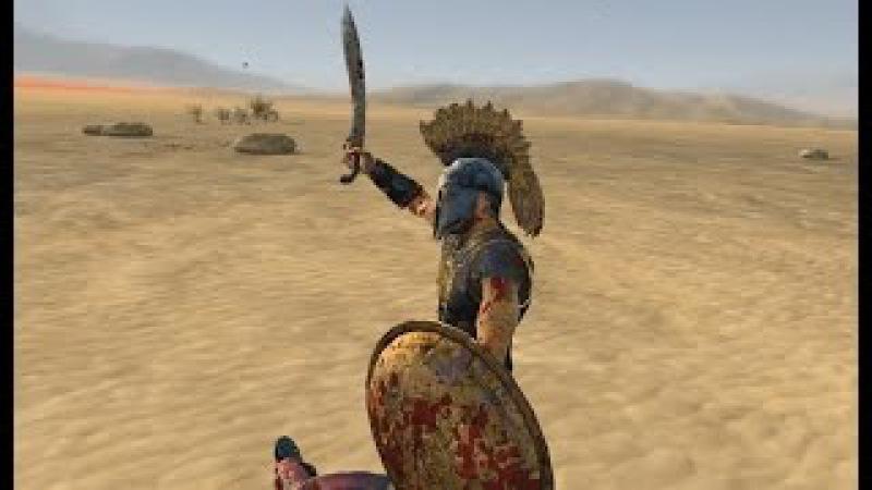 Схватка Мирмидонец Ахиллеса VS Воин Чингисхана Fight Myrmidon VS Warrior of Genghis Khan