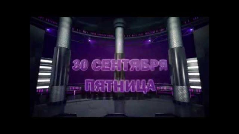 DJ Denis Rublev (Москва), 30 сентября, Platinum