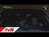 [Видео] 160430 Отрывок с Чуно @ tvN