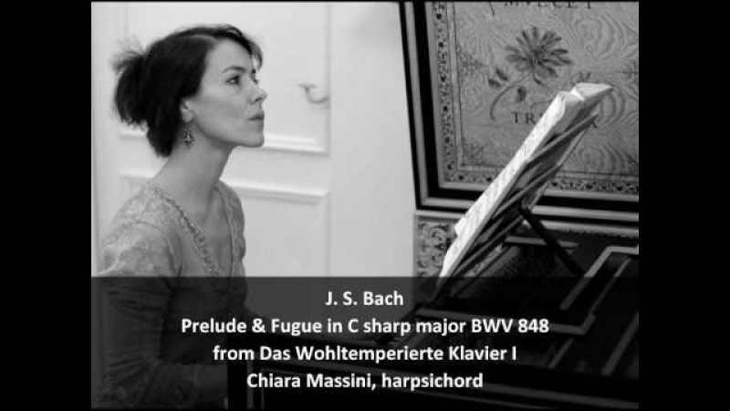 J. S. Bach - Prelude Fugue in C sharp major BWV 848 from WTC I - Chiara Massini, harpsichord