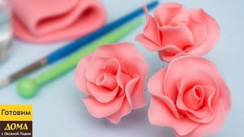 Розы из мастики. Пошаговый урок по изготовлению розочек на торт