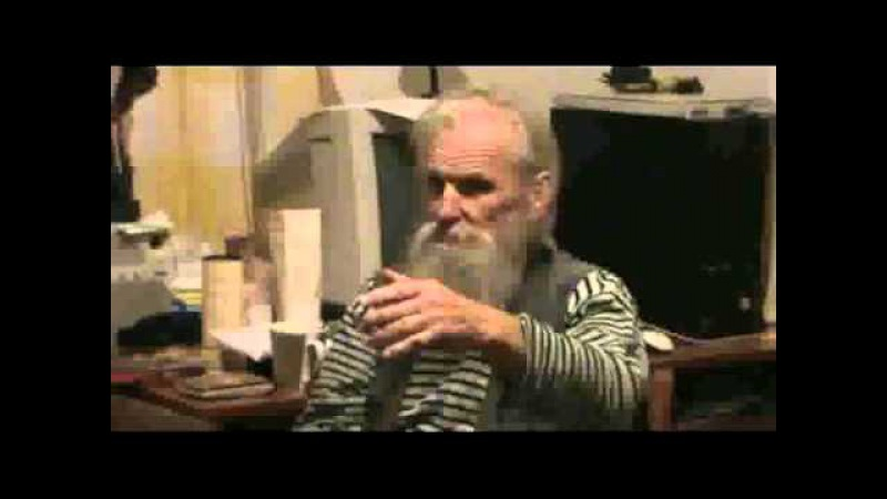 Дед, архив. Введение в эзотерическую космологию, пролог