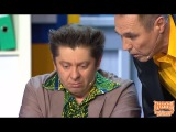 Астрологи - Нельзя в иллюминаторе - Уральские Пельмени