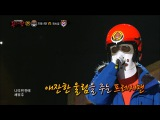 DaeHyun (B.A.P) Empty Cup (King Of Masked Singer)