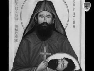 Новомученик Харитон (Fr.Chariton Lukic killed by Albanian muslim terrorist)