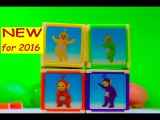 NEW 2016  Teletubbies UK BBC Teletubby Mesmurizing Dancing Jumping Tumbling Blocks Parody