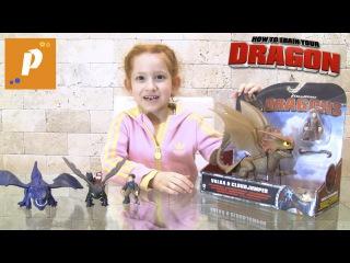 Распаковка дракона Грозокрыл и Валька, как приручить дракона Unboxing how to train