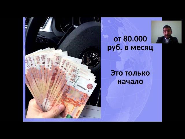 Возможности проекта bmd21 от Александра Васильева