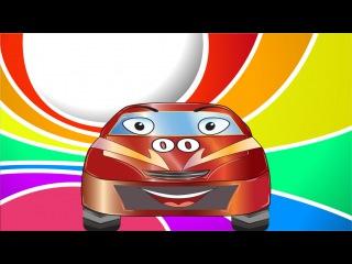 ✔ Yarış arabası   Çocuklar için çizgi filmleri - Akıllı arabalar - Türkçe Izle   Neşeli arabalar ✔