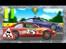 ✔ Car Cartoons Compilation for children | MonsterTruck. Race on the dirt road ✔