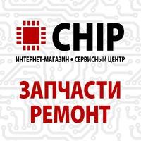 chip_irk