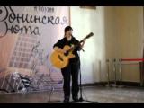 Татьяна Пучко, Прохор и Захар, на фестивале авторской песни Обнинская нота