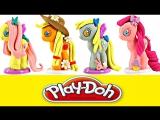 [PlayDoh]Плей До Как сделать литл пони. Play goh My Little Pony Make N Style Ponies