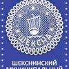 Администрация Шекснинского муниципального района