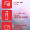 Международная платежная система «ЛИДЕР»