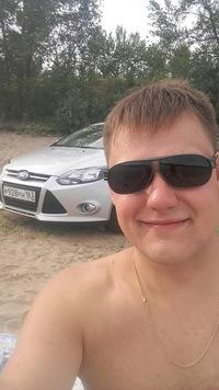 Вадим Сергин