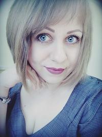 Анастасия Карпова