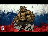 ЧТО ДУМАЮТ Американцы о Русских 10 МИФОВ О РОССИИ
