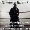 """Клуб  Бокса """"BoxingForAll"""""""