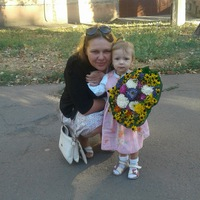 Полина Чернышева