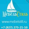 """Мебель в Саранске - """"МебельСтиль"""""""