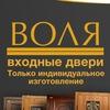 """""""ВОЛЯ"""" - производство металлических дверей"""
