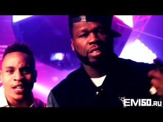 50 Cent ft. Rotimi - Lotto (em50.ru)