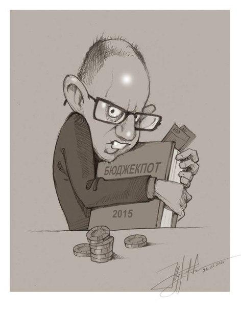 Новые изменения в Налоговый кодекс будут поданы в парламент 21 декабря, - Южанина - Цензор.НЕТ 8666