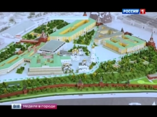 Москва. Кремль. Фильм седьмой в глубь веков