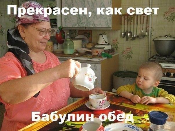 👍 Вкуснющие рецепты от бабули!