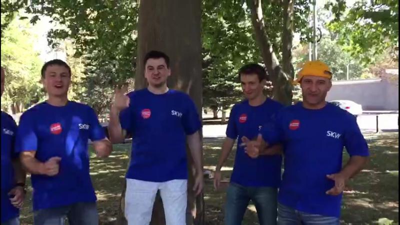 Видео команды Аквамены ВМЕСТЕЯРЧЕ2016 ВместеЯрче квест квестэнерго энергоквест тэк тэкск тэкставрополь энергосбережен