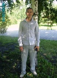 Юрий Фархутдинов, Новокузнецк, id109315063