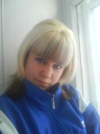 Елена Головина, 15 июля , Рубцовск, id118643419