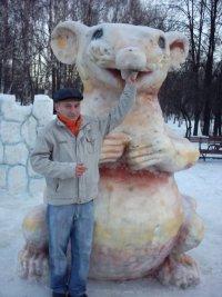 Алексей Головнин, 26 января 1983, Тавда, id28741540