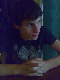 Игорь Ельджаров, 1 мая 1992, Беслан, id33379142