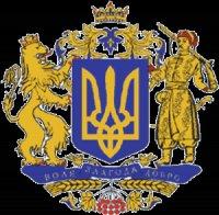 Саша Фашыст, 24 июля 1981, Киев, id39145204