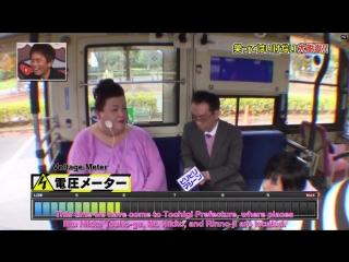 Gaki No Tsukai GKCP (Part 1)
