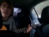 вот так мы ехали в Тулу из Шереметьево! было здорово) Спасибо Мише Лузину за прекрасный концерт в машине!