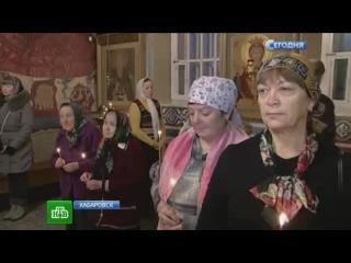 НТВ. Сегодня. Будущие православные батюшки учат китайский язык. 26 декабря 2014 г.