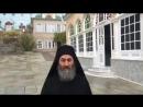 Звернення Предстоятеля УПЦ під час паломницького візиту на Афон