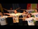 Живи, твори, мечтай! Вожатский отряд Исток , ВДЦ Океан , 2012 год, смена Служить России